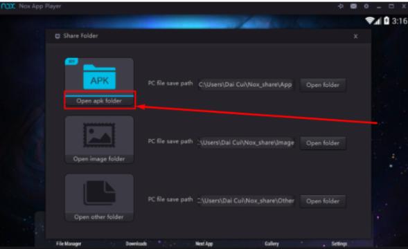 Android Emulator - HDO Box APK Drag to Nox